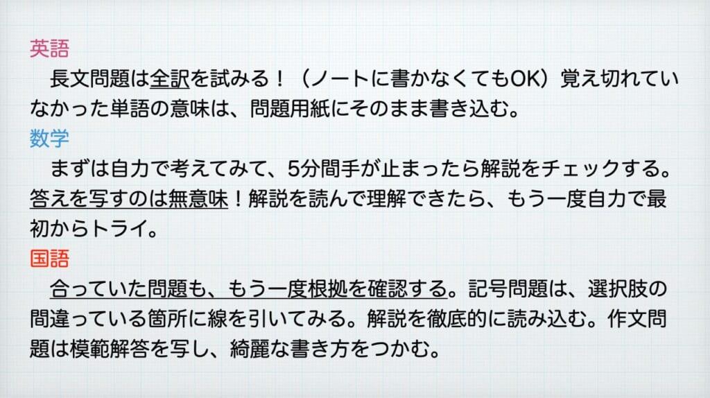 letter010_03