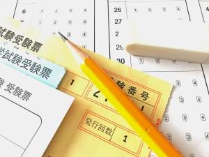 【ボーダーライン】東京都近辺私立高校 合格最低点まとめ