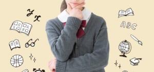「都立高校選び」まずはここから!学校選びに役立つ東京都教育委員会のおすすめページ