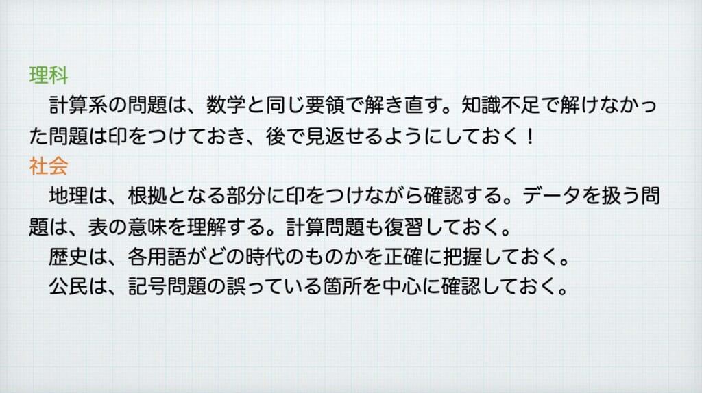 letter010_02
