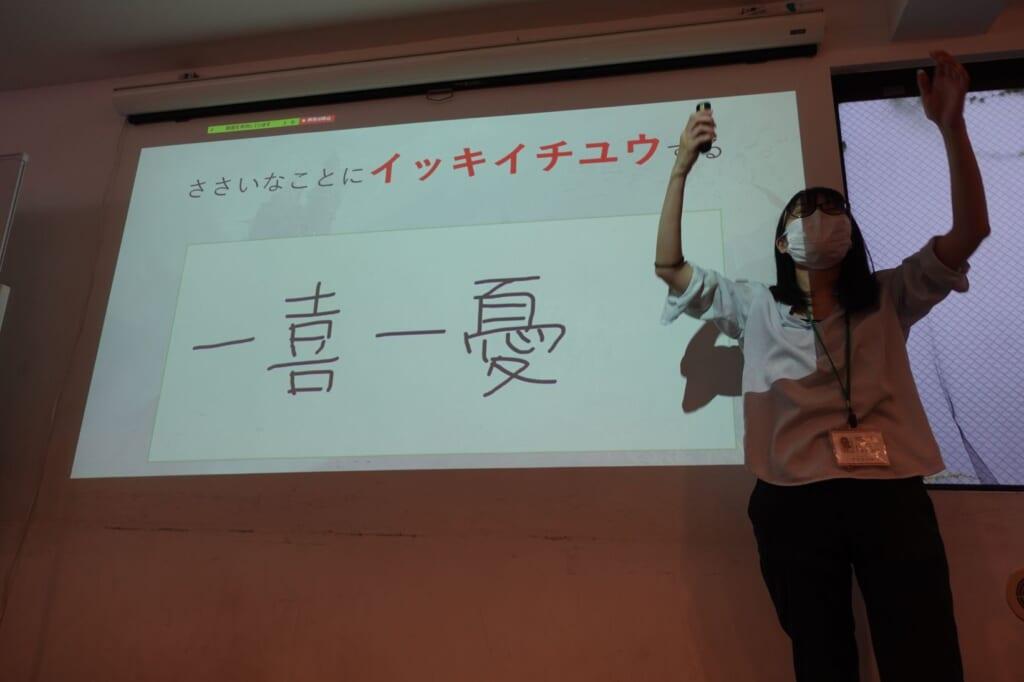 漢字レクリエーション