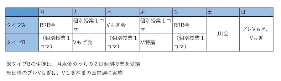 letter021_01