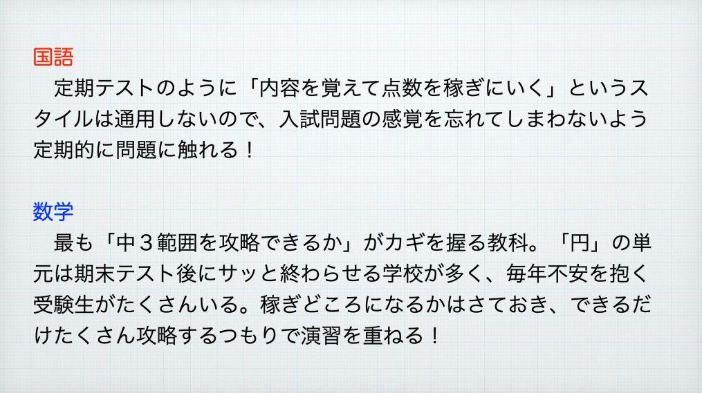letter025_01