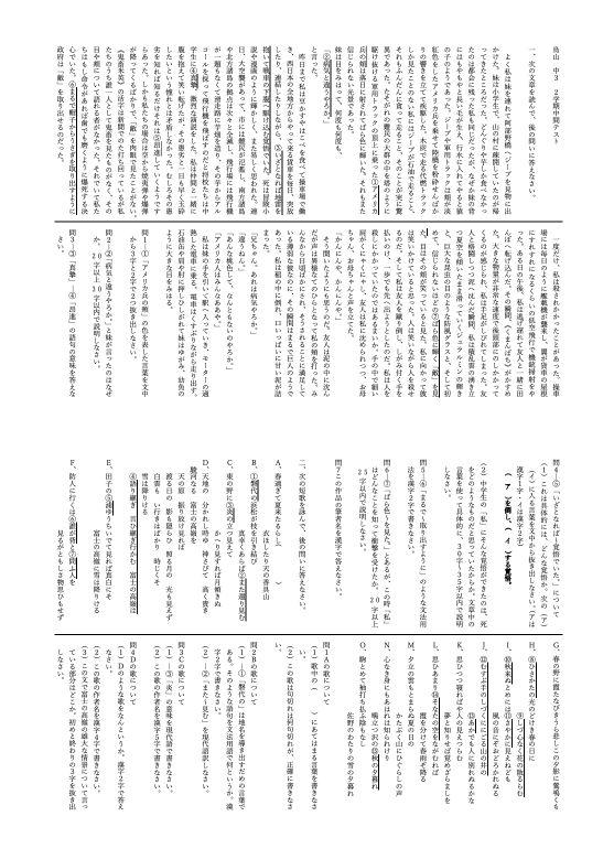 letter23_01