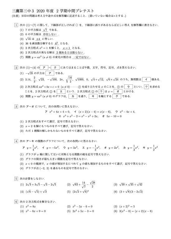 letter23_03