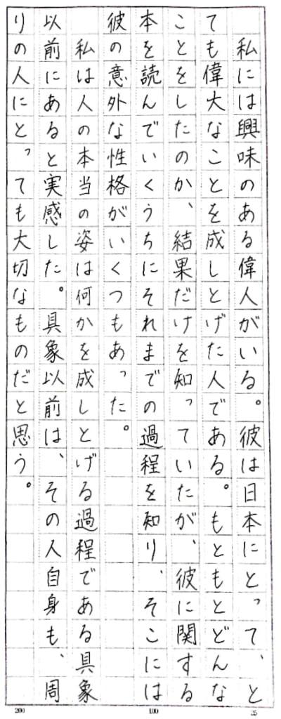 letter028_04
