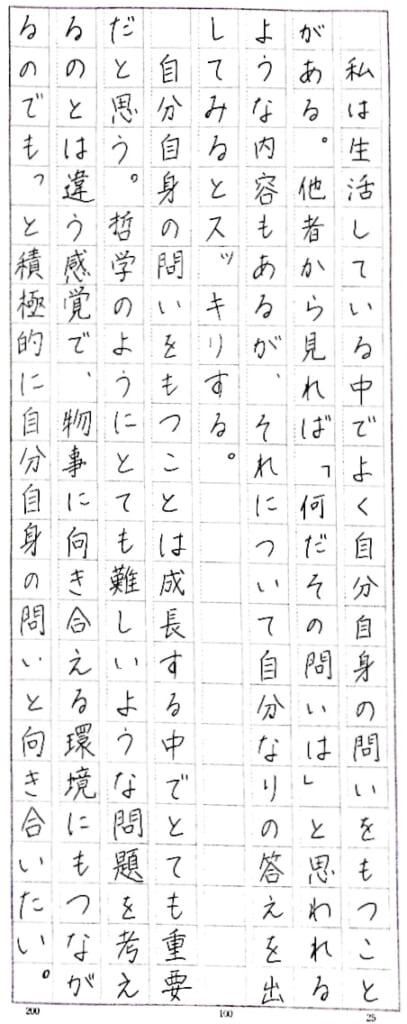 letter028_05