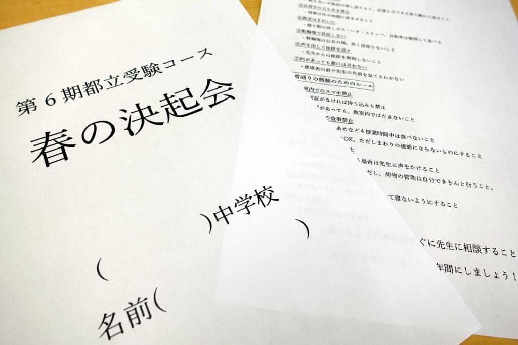 letter044_01