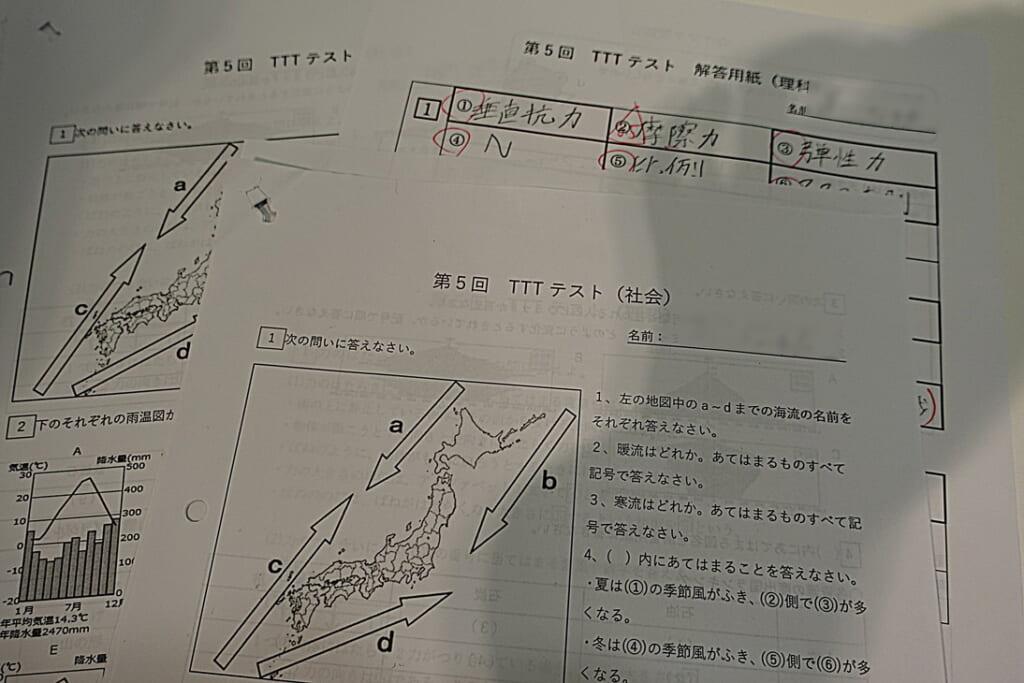 toritsu6_letter006_07-min