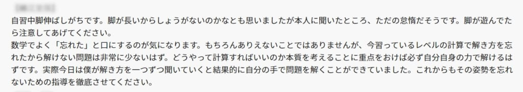 toritsu6_letter011_06